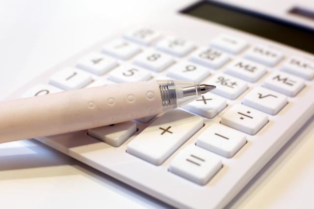料金を計算するための電卓